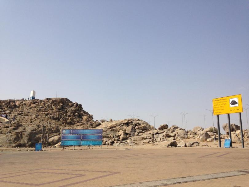 Arafat 2014