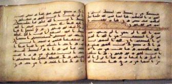 el-yazması-kuran