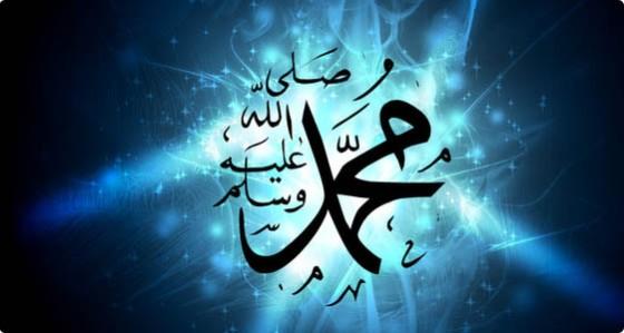 hzmuhammed-arapca