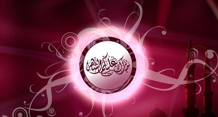 Ramazanda İbadet ve İyilik
