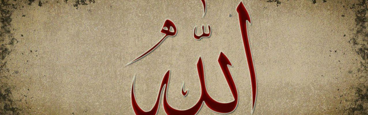 Esmaül Hüsna - Allah