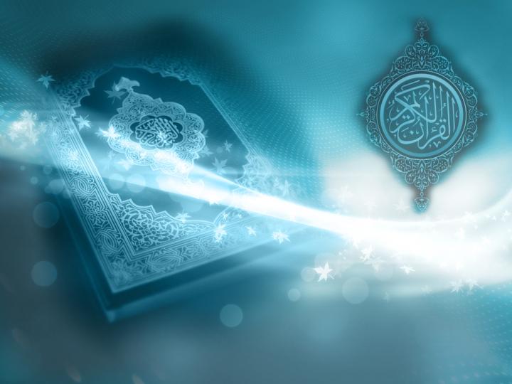 islam namazniyaz